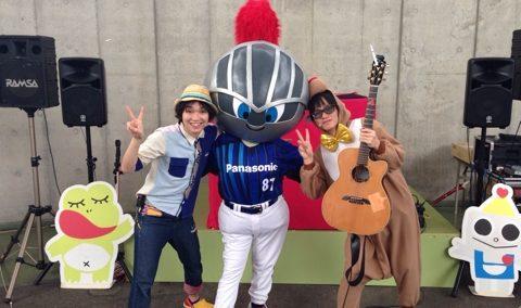 企業イベント「大阪鶴見パナソニックフェア」出張あそびうたコンサート1日目♪