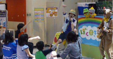 「パナソニックイベント」出張あそびうたコンサート1日目in大阪京セラドーム