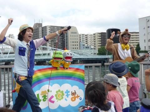 大阪野外ファミリーコンサート